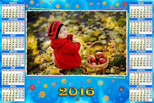 Календари листовые А4 и А3